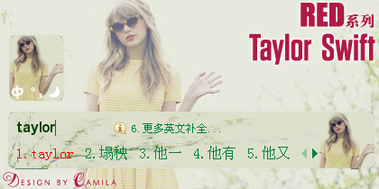 taylor swift (18)【RED系列】