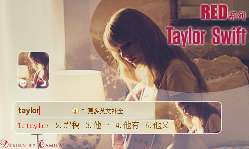 taylor swift (19)【RED系列】