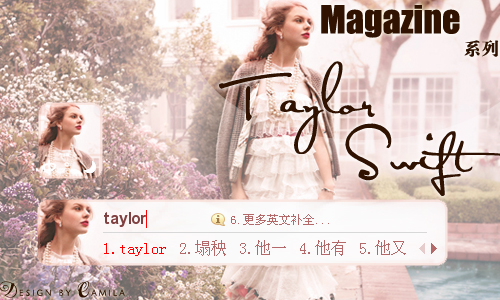 taylor swift (20)【Magazine系列】