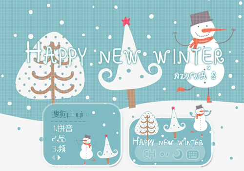 〖霓〗Happy new winter