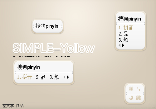 【左文字】SIMPLE-Yellow