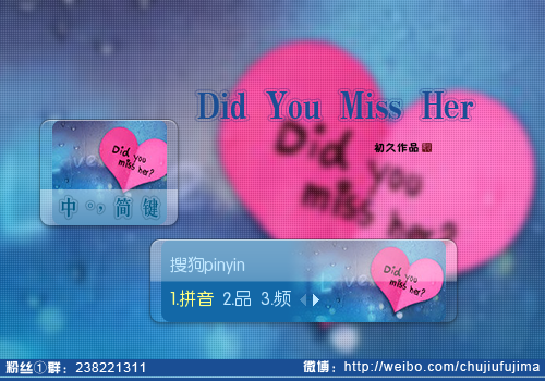 【初久】Did You Miss Her