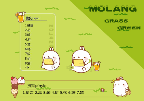 MOLANG-GRASS GREEN