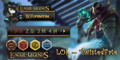LOL-TwistedFate v1.11