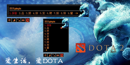 DOTA2变体精灵