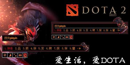 DOTA2血魔