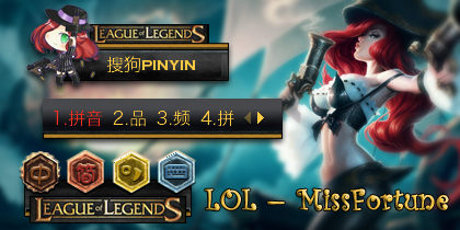 LOL-MissFortune v1.11