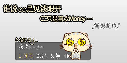 CC-MoneyMoney