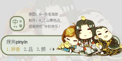 【寒色】古剑奇谭-沈谢乐