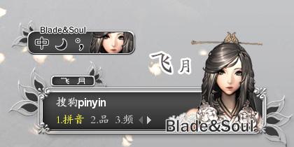 剑灵—飞月+526637317