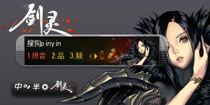剑灵秦义绝+1053929570