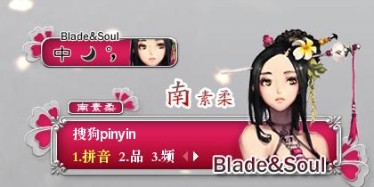 剑灵—南素柔+526637317