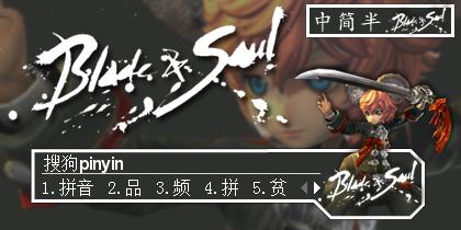 Bns_灵剑士Ⅱ+505763627