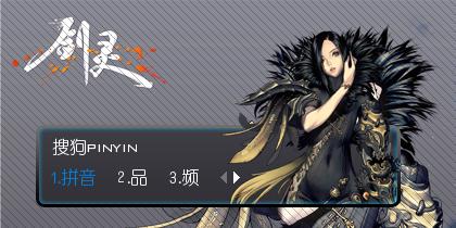 剑灵+470331136