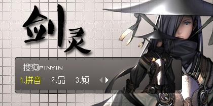 欣欣·剑灵+470331136