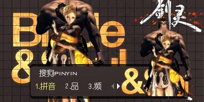 【欣欣】·剑灵+470331136