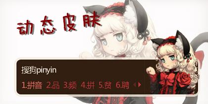 【动态】剑灵灵族+821957433