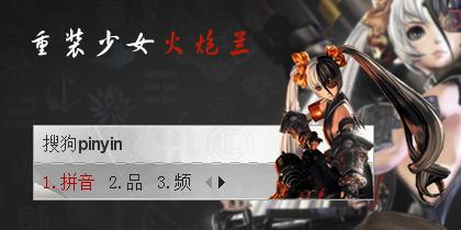 BNS重装少女火炮兰+540911451