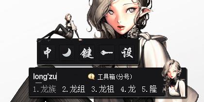 剑灵-龙族+798568807
