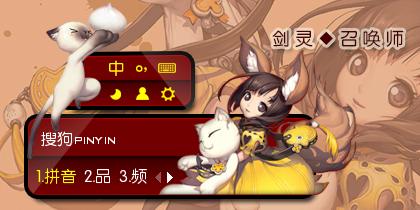 「从猫子」剑灵◆召唤师+274090412