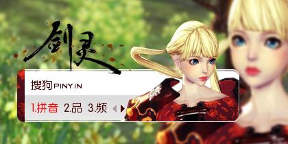 剑灵◆双马尾+274090412