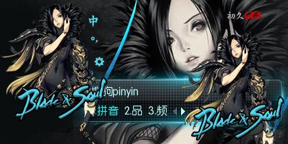 【初久】剑灵·秦义绝+1585608660