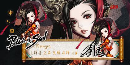 【初久】剑灵·幽兰+1585608660