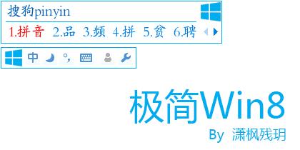 MS-Win8