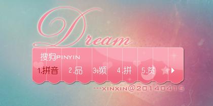 【欣欣】Dream