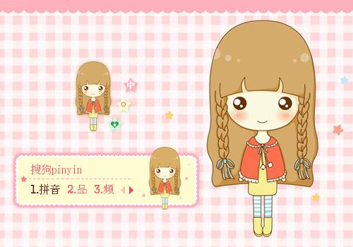 【景诺】鬼小妞·长辫子女孩