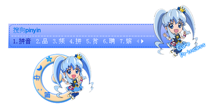 光之美少女-Cure Princess