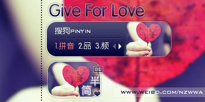 〖霓〗Give For Love