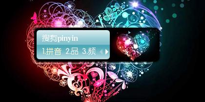 【景诺】七色玲珑心