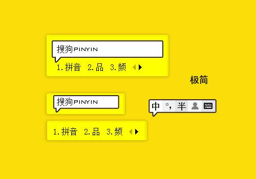 【小小】·极简