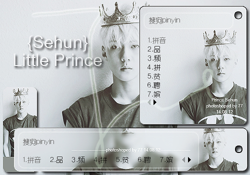 {Sehun}Little Prince