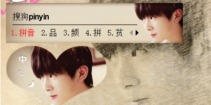 tfboys易烊千玺中考fighting