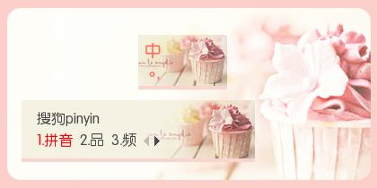 晴天-纸杯蛋糕