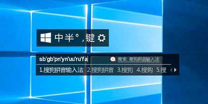 Windows10风格for Windows10