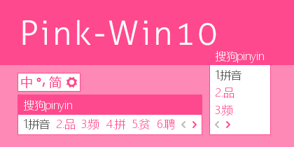 Pink-Win10