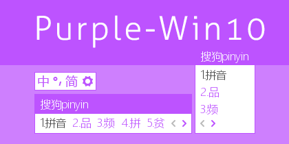Purple-Win10