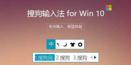 【竹子】win10
