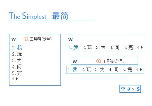 The Simplest - Blue 最简蓝