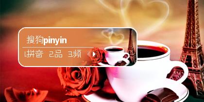 玫瑰&巧克力【陌离】