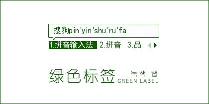 【叫小兽】绿色标签
