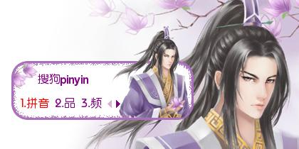 【鱼】仙剑·龙溟