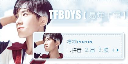 TFBOYS--易烊千玺【BAZAAR...