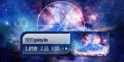EXO·星空