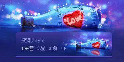 【景诺】漂泊の爱