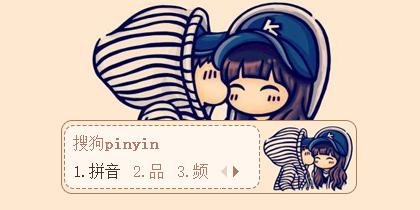 【雨欣】爱相随~情人...