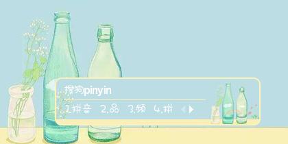 【SUNDAY】彩虹瓶
